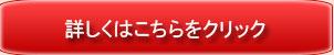 btn_next